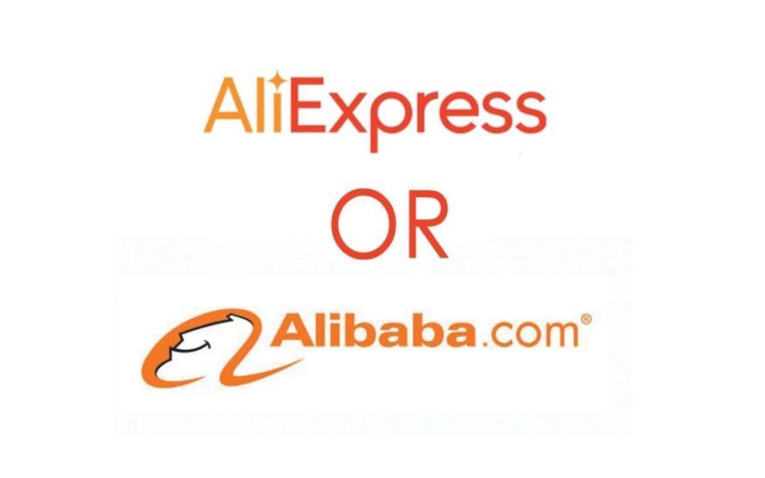 Выбор товаров для продажи: чем отличается Alibaba от AliExpress