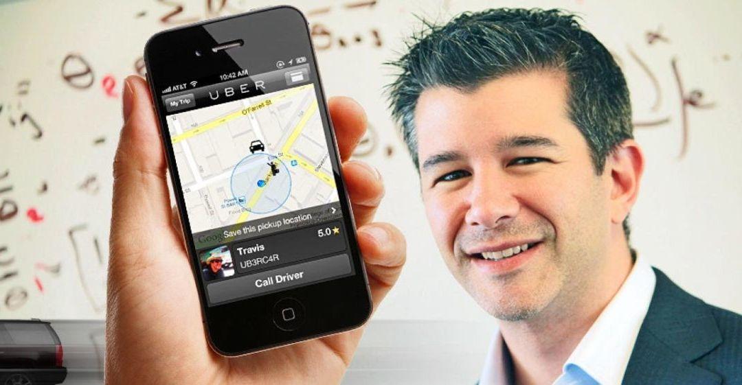 Трэвис Каланик. 16 странных фактов о миллиардере-основателе Uber