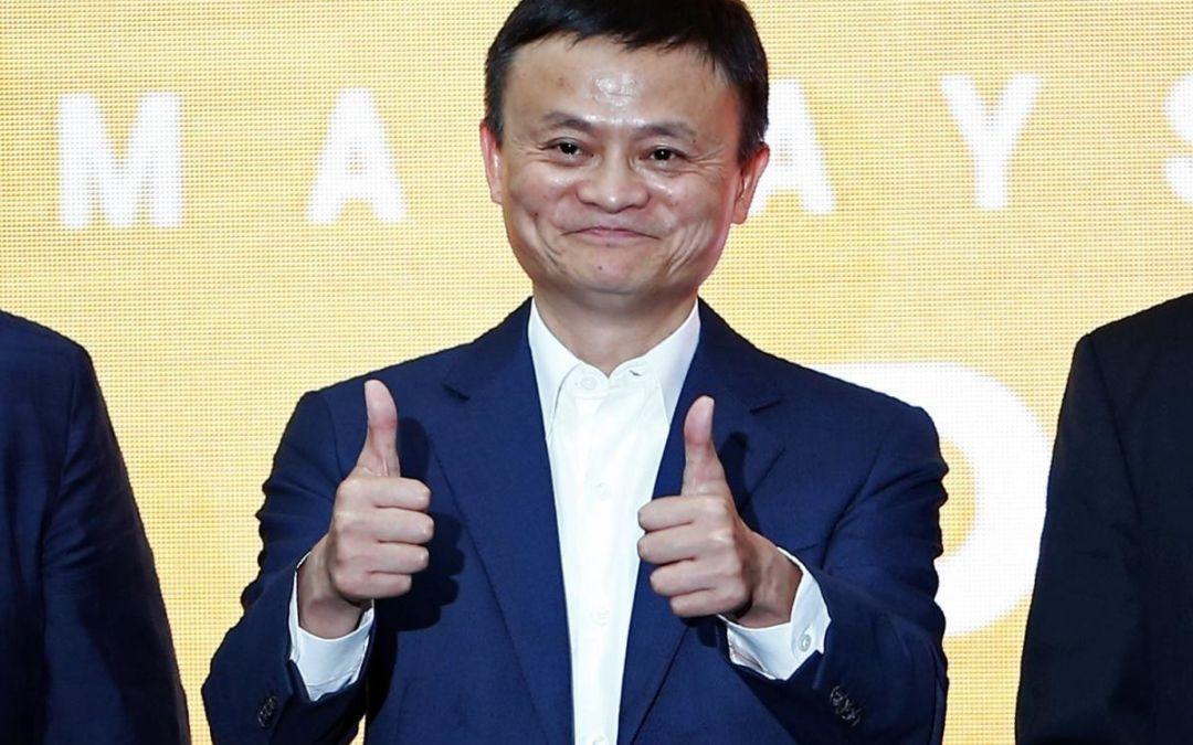 Джек Ма: 14 удивительных фактов о соучредителе Alibaba